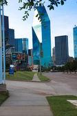Centro città — Foto Stock