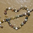 Stock Photo: Heart stones