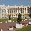 Stock Photo: Catherine Palace in Tsarskoye Selo, Russia