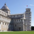 Square of Miracles (Piazza del Duomo) in Pisa, Italy — Stock Photo
