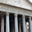 Fragment of Pantheon, Rome — Stock Photo #20350513