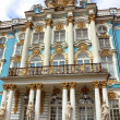 Stock Photo: Catherine Palace