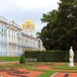 Catherine Palace — Stock Photo