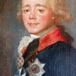 Постер, плакат: Paul I Russian Emperor