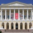 Stock Photo: State RussiMuseum in St Petersburg