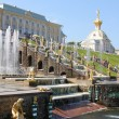 Fountains of Peterhof, Russia — Foto de Stock