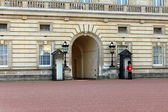 Buckingham Palace in London — Stock Photo