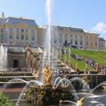 Fountains of Peterhof, Russia — Stock Photo