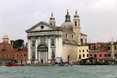 St Mary of the Rosary Church in Venice, Italy — Stock Photo