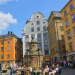 Stock Photo: Stortorget -  small public square in Stockholm, Sweden