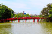 The Huc Bridge — Stock Photo