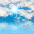 Stock Photo: Peaceful background - bright sun, blue sky, white clouds - heave