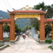 Stock Photo: Gate of rural village in Vietnam