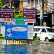 Worst flooding in Bangkok's Chinatown — Stock Photo #32941495