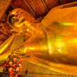 Reclining golden Buddha, Wat Pho, Bangkok, Thailand — Stock Photo #33628047