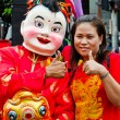 Unidentified people celebrate with chinese new year parade — Stock Photo