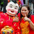 Stock Photo: Unidentified people celebrate with chinese new year parade