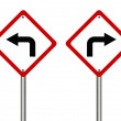 Turn left and right traffic sign — Stock Photo #33637123