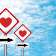 Road sign with love — Foto Stock