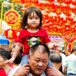 Stock Photo: Unidentified child, age about 5 years old, celebrates Chinese Ne