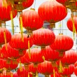 Chinese Lanterns decorate — Stock Photo