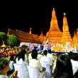Stock Photo: Thai people and monk join moral pray countdown in Wat Arun temp
