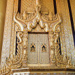 Beautiful throne of King Bayinnaung in Kambawzathardi Golden Pal — Stock Photo