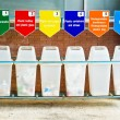 6 trash containers for garbage separation — Stock Photo
