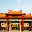 Colorful chinese temple — Stock Photo #36383213
