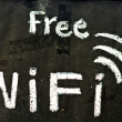 Free wifi symbol — Stock Photo #37023619