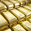 Fine Gold Bars — Stock Photo