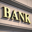 Stock Photo: Bank sign on building