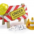 Under construction — Stock Photo #39596483