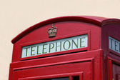 British Telephone Box — Stock Photo