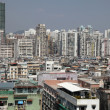 Stock Photo: Macau cityscape