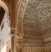 Alhambra palace in Granada — Stock Photo