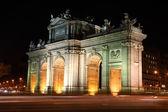 Alcala Gate Madrid — Stock Photo