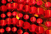 Chinese Lanterns - Macau — Stock Photo