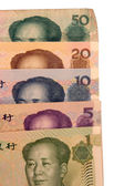 Chinese Money closeup — Stock Photo
