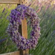 Lavender wreath in a summer garden — Stock Photo