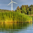 Stock Photo: Wind energy background