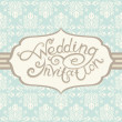 Royalty-Free Stock Vectorielle: Wedding invitation with abstract floral background
