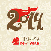 Happy new year 2014 text design — Stock Vector