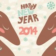 Happy new year of the horse — Stock Vector