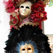 Mask in Venice - Stock Photo