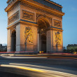 Paris, Arc de Triomphe by night — Stock Photo #14677167