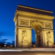 Stock Photo: Paris, Arc de Triomphe by night