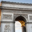 Stock Photo: Paris, Arc de Triomphe