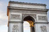 Paris, Arc de Triomphe — Stock Photo