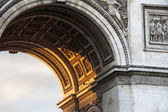 Paris, Arc de Triomphe — Stock Photo